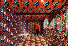 Mima zoo túnel